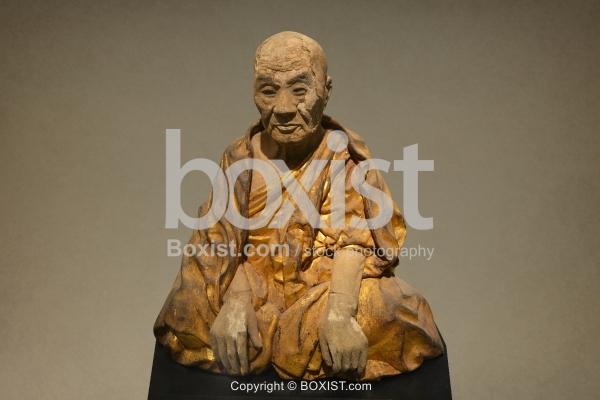Buddhist Monk Mummy