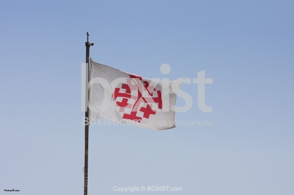 Jerusalem Crusaders Cross Flag - Boxist com / Stock Photography