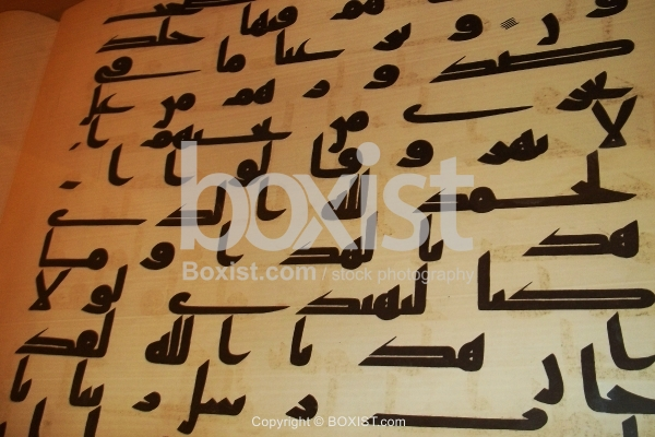 Old Calligraphic in Arabic Kufic Script - Boxist com / Stock Photography