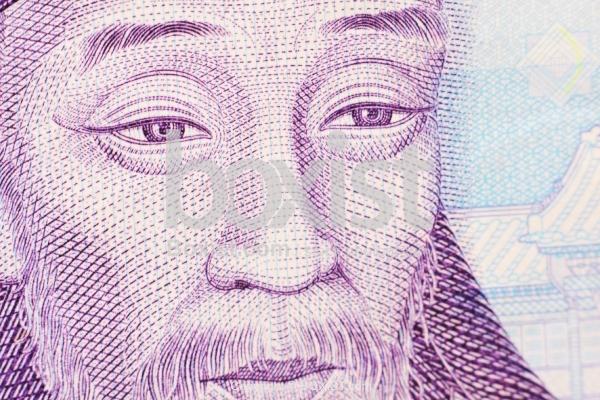 Portrait Of Scholar Yi Hwang on Korean Money