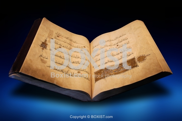 Ancient Copy of the Holy Quran Book from the 12th Century
