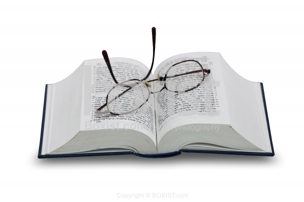 Open Torah Book With Glasses