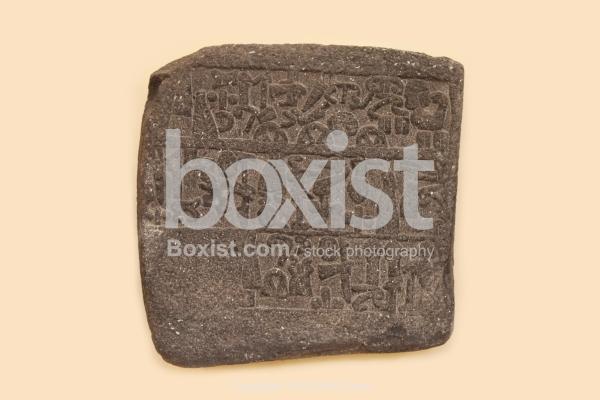Slab with Hittite Hieroglyphic Inscription