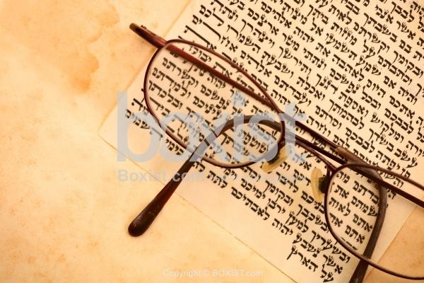 Torah Script and Reading Glasses