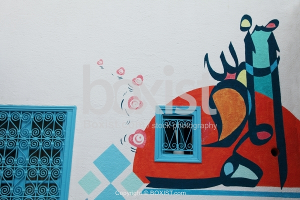 Wall Window with Abstract Arabic Letters Painting