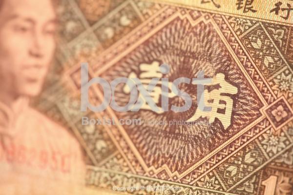 Closeup Of One Yi Jiao Banknote