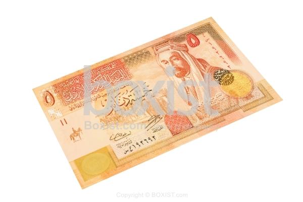 Five Jordanian Dinars Banknote