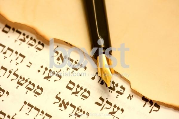 Hebrew Sacred Text And Manuscript Pen