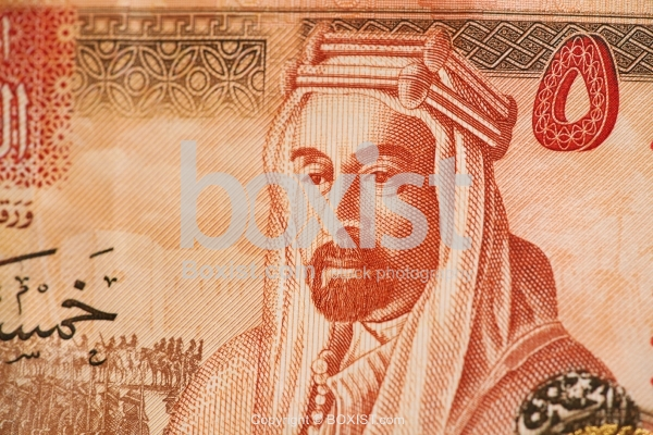 King Abdullah Of Jordan Portrait On Five Dinars Banknote