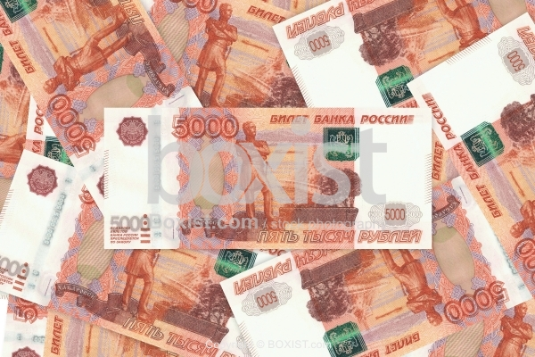 Money Background Of 5000 Russian Ruble Banknotes