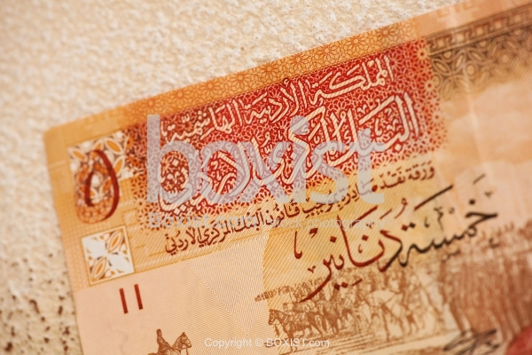 Money Banknote By Central Bank Of Jordan