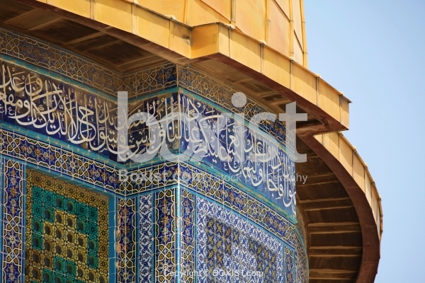 Top Edges of Dome of the Rock