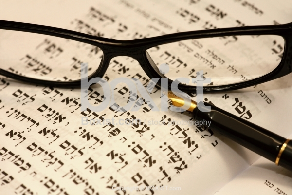 Torah Book with Manuscript Pen with Reading Glasses