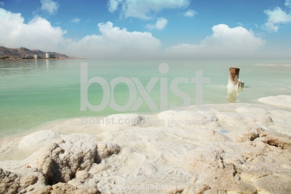 View from the Middle of the Dead Sea