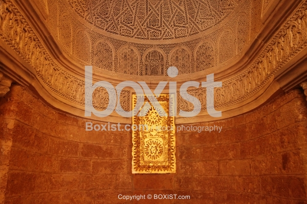 Gold Plate Inside The Mihrab Of Al Zaytuna Mosque