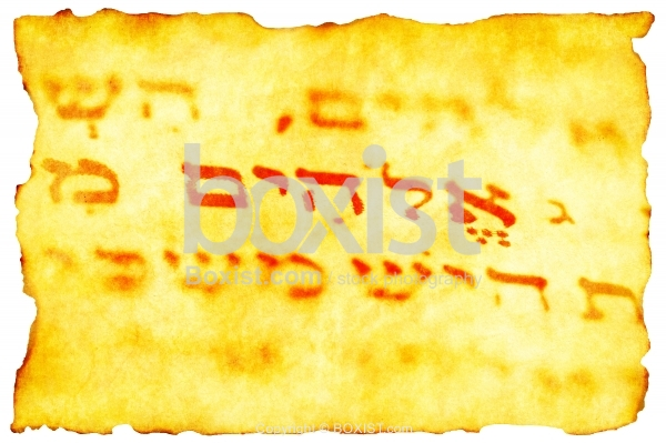 Hebrew Name of Elohim God On Old Paper