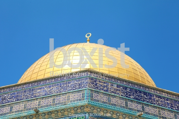 Corner View of Dome of the Rock