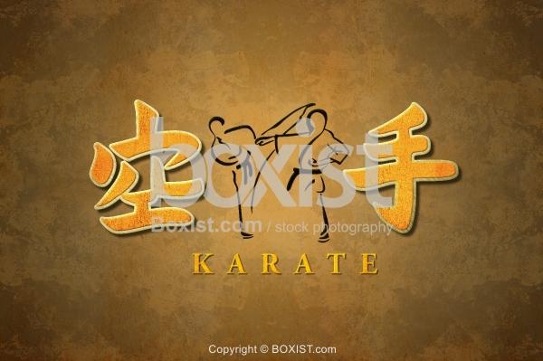 Karate Symbol Design