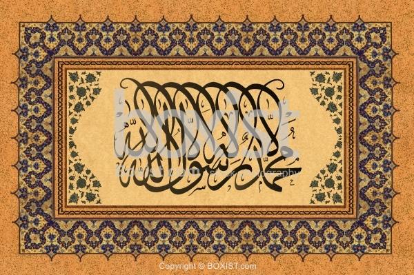 Ottoman Thuluth Style Of Al Shahada Calligraphy
