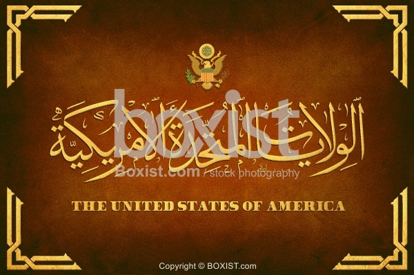 United States Of America In Arabic Calligraphy
