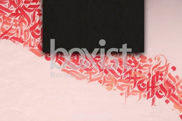 Blank Sign With Decorative Calligraphy Art