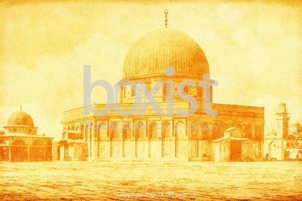 Vintage Painting of Dome of the Rock in Jerusalem