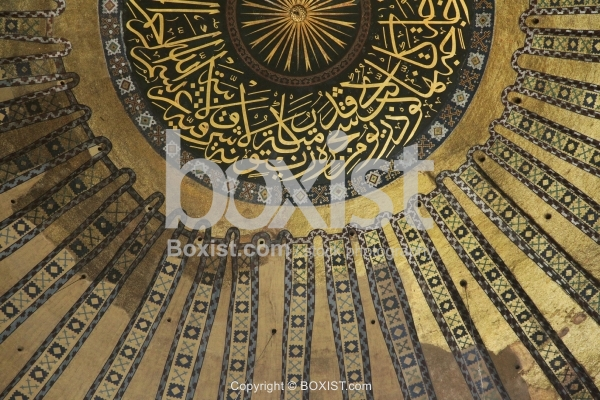 Details Of Hagia Sophia Main Dome Calligraphy
