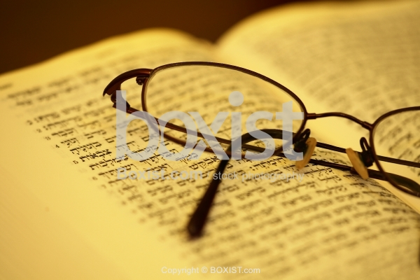 Reading Glasses On Jewish Book of Torah