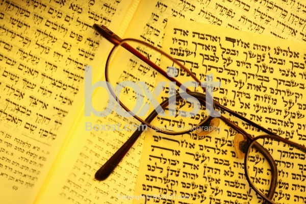 Reading Glasses On Hebrew Religious Torah Book