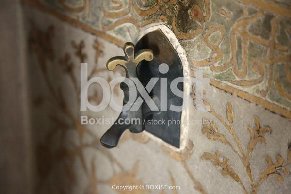 Brass Water Tap Topkapi Palace