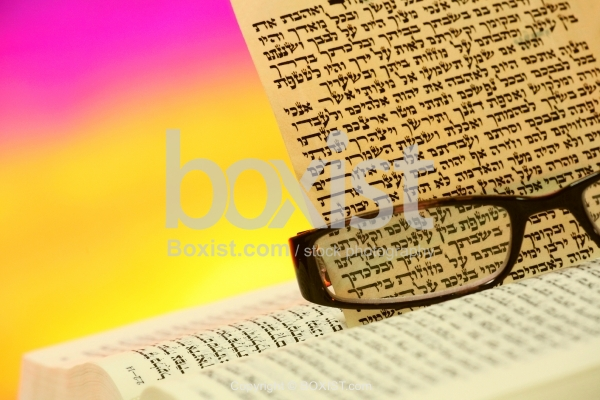 Reading Glasses And Torah Page