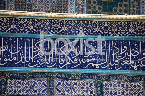 Thuluth Calligraphy of Quran on Blue Tiles at Dome of the Rock
