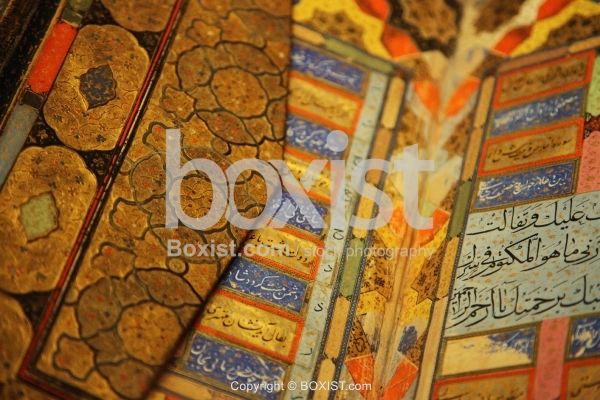 Arabesque Filigree Binding of the Holy Quran from the Safavid Period