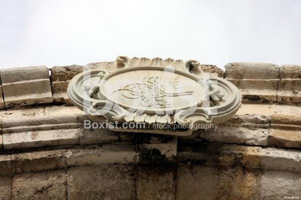 Turkish Tughra Stone Sign Seal