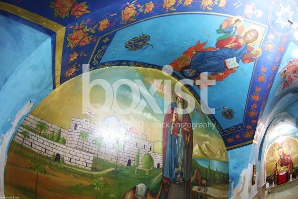 Wall Paintings Inside Saint Gerasimos Monastery